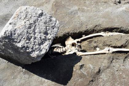 ВПомпеях отыскали останки мужчины, который пережил извержение