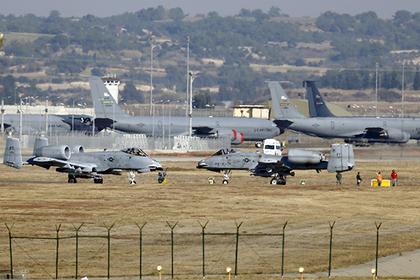 Турки захотели прогнать США с авиабазы Инджирлик