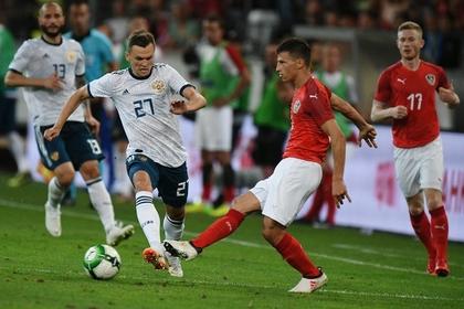 Сборная России проиграла Австрии за две недели до ЧМ