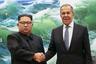 Ким Чен Ын и Сергей Лавров