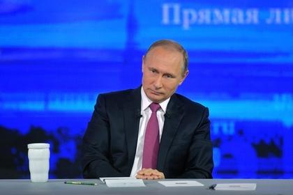 Прямая линия с Владимиром Путиным сменит формат