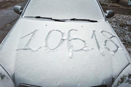 Россию завалило первым летним снегом