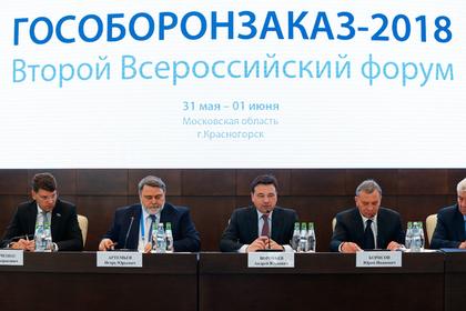 Андрей Воробьев (третий слева)