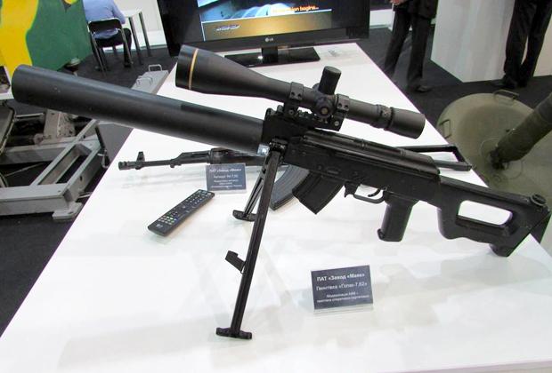 «Гопак-61»