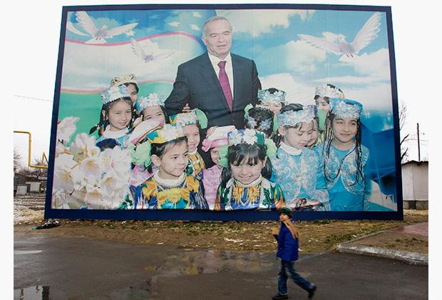 В Узбекистане мог существовать культ только одной личности —Ислама Каримова