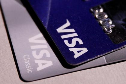 Visa проинформировала о проблемах спроведением транзакций вевропейских странах из-за сбоя