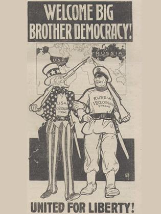 «Братание союзников: Америка приветствует Россию». Плакат 1917 года