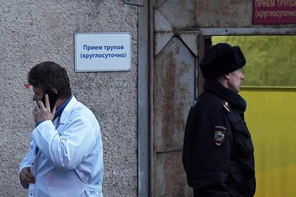 Убийцу двух москвичей отыскали в морге: Криминал: Силовые структуры: Lenta.ru