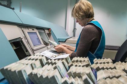 ВРФ приняли закон облокировке карт банком при сомнении  нахищение