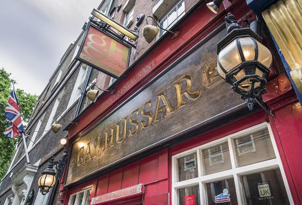 Ресторан Gay Hussar