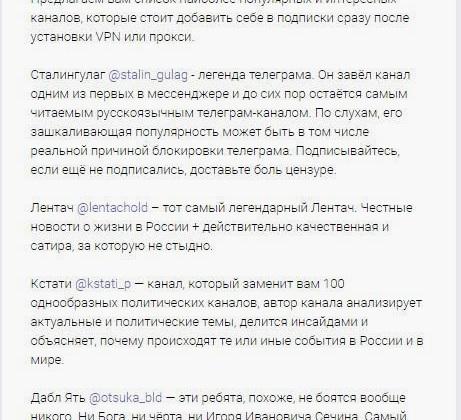 Оригинальная публикация канала «Киты плывут на вписку с ЛСД»