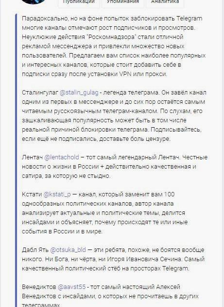 Репост публикации «Киты плывут на вписку с ЛСД» в канал «Дабл Ять»