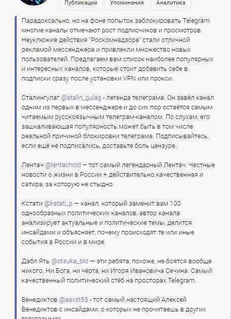 Репост публикации «Киты плывут на вписку с ЛСД» в канал «КСТАТИ»