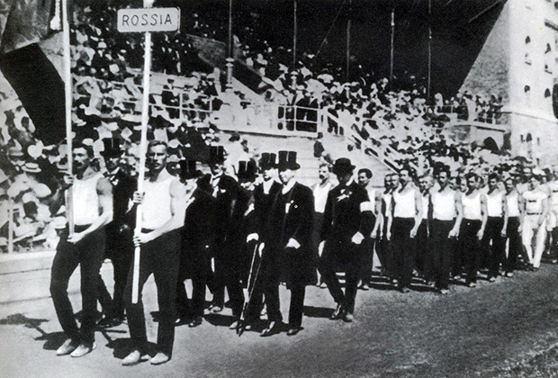 Российская олимпийская команда на открытии Игр 1912 года в Стокгольме