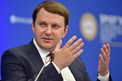 Руководитель Минэкономразвития предупредил оподготовке «блока непопулярных решений»