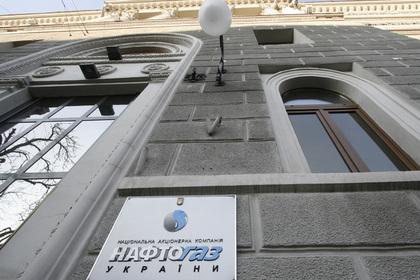 Киевская администрация нашла виновного в отсутствии горячей воды