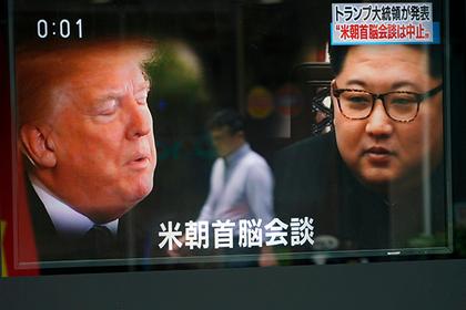 В Вашингтоне рассказали об «умолявшем на коленях о встрече» Ким Чен Ыне