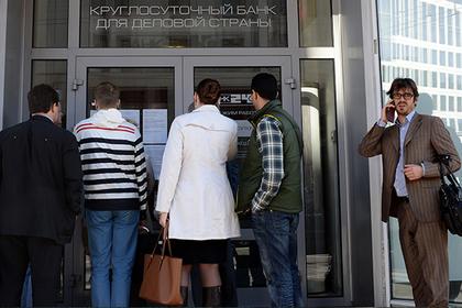Набиуллина предложила увеличить сумму компенсации вкладчикам лопнувших банков