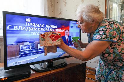 Путин заявил о движении России к «белому цвету»