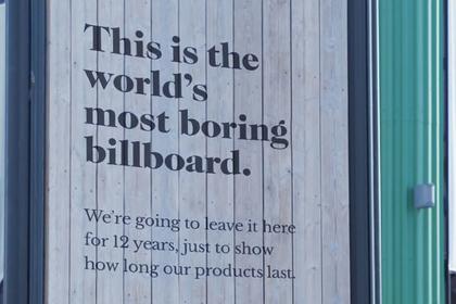 Найден «самый скучный билборд в мире»