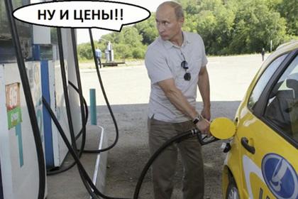 Путину показали мем про Путина