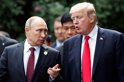 Путин просил Курца организовать встречу сТрампом вВене