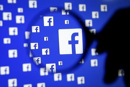 Личные записи 14 млн. людей раскрыл социальная сеть Facebook