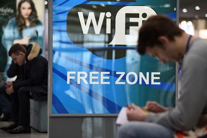 Бесплатный Wi-Fi появился на 5-ти автовокзалах истанциях вПодмосковье