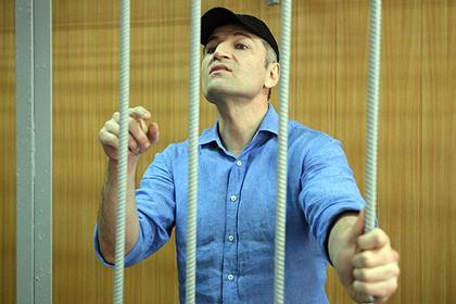 Суд рассказал об арестованном имуществе братьев Магомедовых