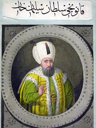 Тициан Вечеллио «Турецкий султан Сулейман I Великолепный»