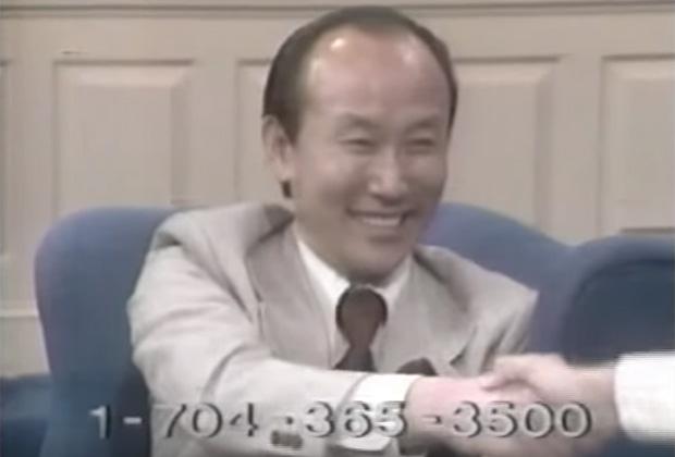 Доктор Чо