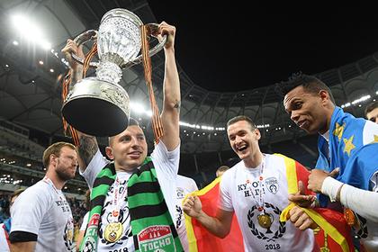 Выигравший Кубок России «Тосно» прекратил существование