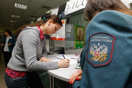Названы самые дорогие для содержания госслужбы России