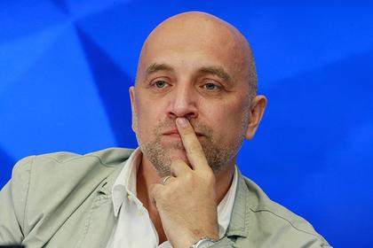 Кремль: в РФ  будут ожидать  Трампа наЧМ