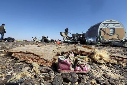 Хакеры взломали жертву авиакатастрофы над Синаем и поглумились над ней