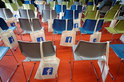Стал известен список собираемых Facebook данных о пользователях Перейти в Мою Ленту