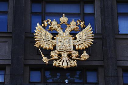 Россиянин опубликовал герб России и попал под суд