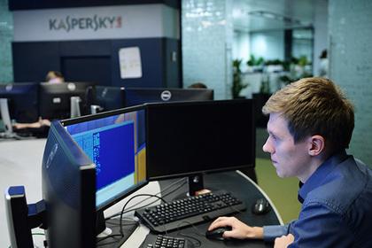 «Лаборатория Касперского» объявила озаморозке сотрудничества сЕврополом