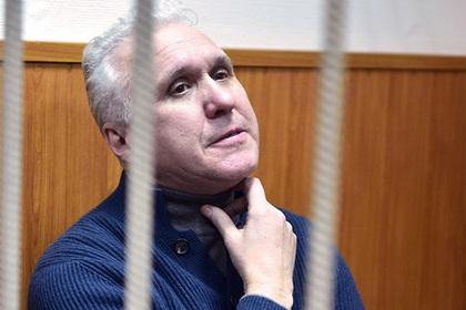 Установлена причина смерти топ-менеджера «Роскосмоса» в СИЗО