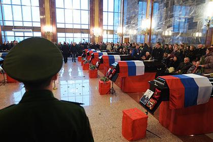 Суд Лондона принял иск родных Доктора Лизы и других жертв крушения Ту-154 в Сочи