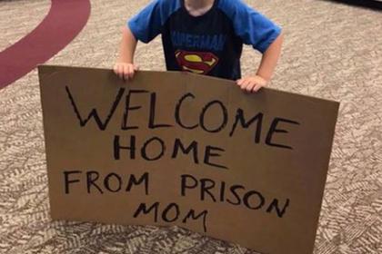 Сын опозорил мать надписью на табличке в аэропорту
