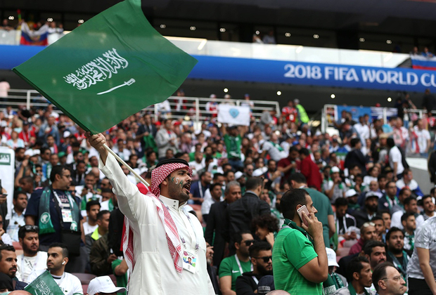 Болельщики Саудовской Аравии приехали в Москву, чтобы болеть за национальную команду в «Лужниках».