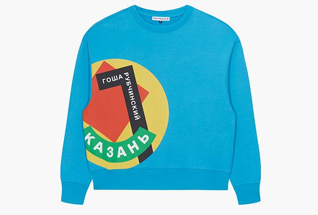 Гоша Рубчинский, создавая коллекцию для Adidas, вдохновлялся русским авангардом, столь любимым на Западе.