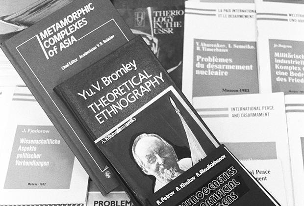 Книги издательства «Наука», 1984 год
