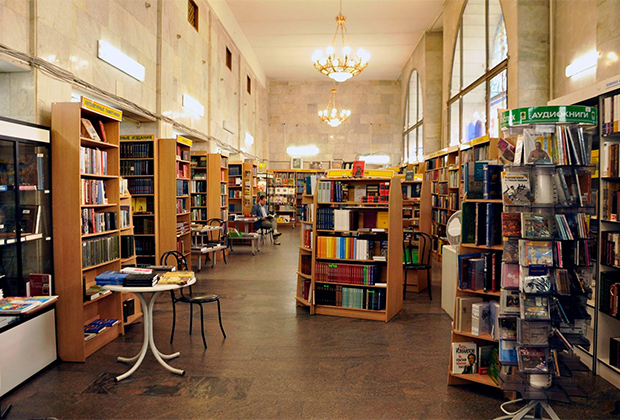 Магазин «Академкнига»