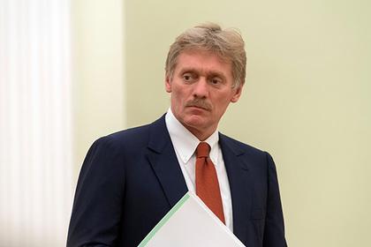 Кремль отреагировал на повышение пенсионного возраста