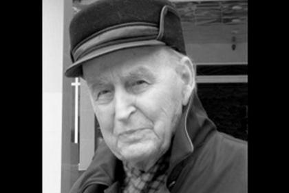 Василий Любин
