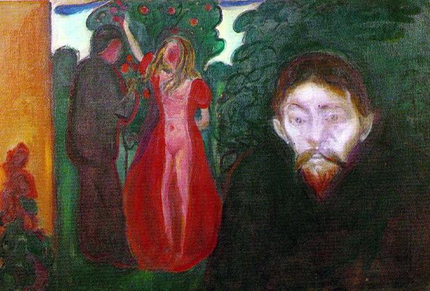 Ревность. 1895