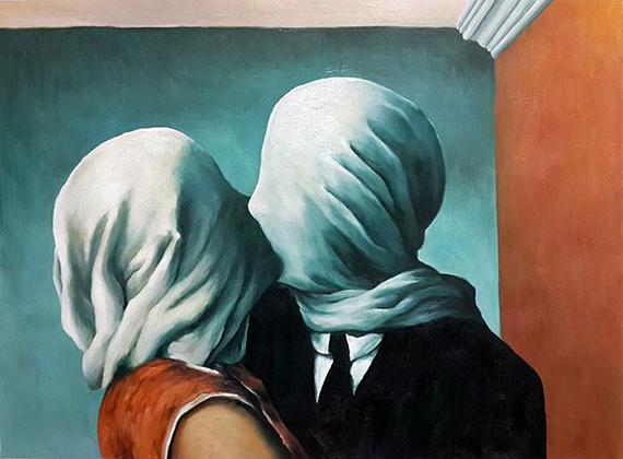 Влюбленные (1928)