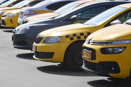 Саудовец заплатил за такси в Москве тридцать тысяч рублей вместо трех